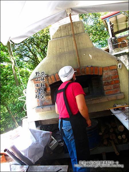 2011-0509-新竹峨眉-野山田工坊-柴燒麵包窯 (27).jpg