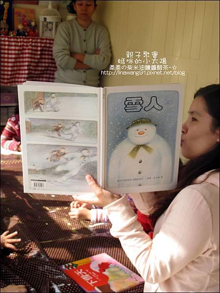 2010-1208-媽咪小太陽親子聚會-水晶紙-蕾絲 (3).jpg