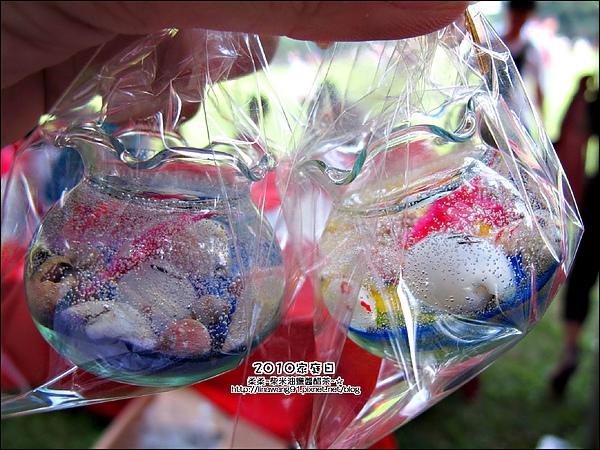 2010-1002-埔新牧場-公司家庭日 (26).jpg