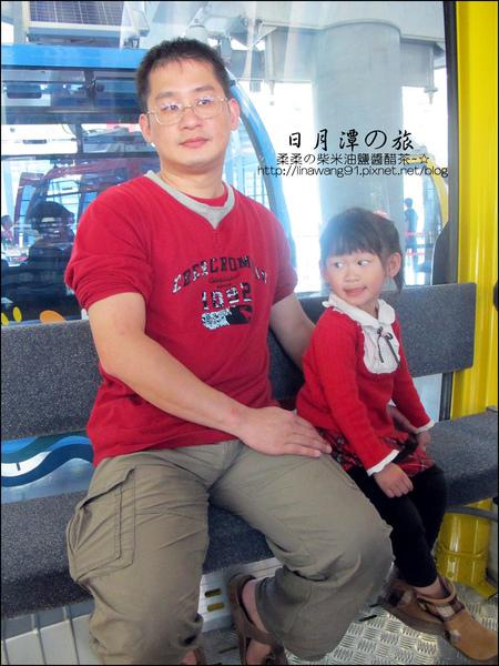 2010-1213-日月潭纜車 (5).jpg
