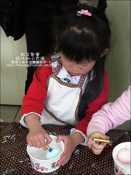 媽咪小太陽親子聚會-英國-復活節-2011-0411 (12).jpg