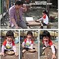 2011-0320-老樹根魔法木工坊 (59).jpg