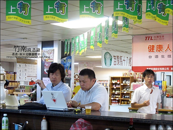 2010-0903-竹南啤酒廠 (4).jpg