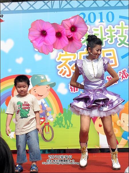 2010-1002-埔新牧場-公司家庭日 (3).jpg