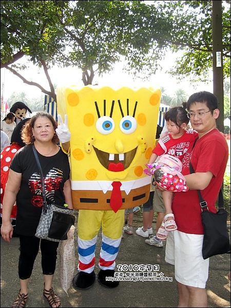 2010-1002-埔新牧場-公司家庭日 (5).jpg