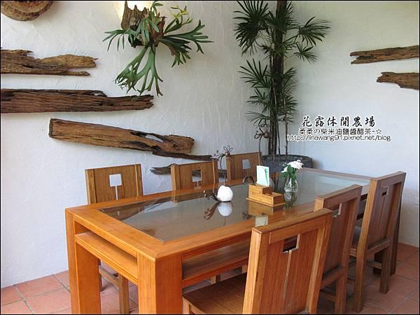 2010-0531-苗栗卓蘭-花露休閒農場 (23).jpg