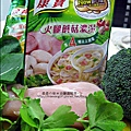 2011-0307-康寶香蟹南瓜-火腿蘑菇濃湯-可樂餅-親子丼 (2).jpg