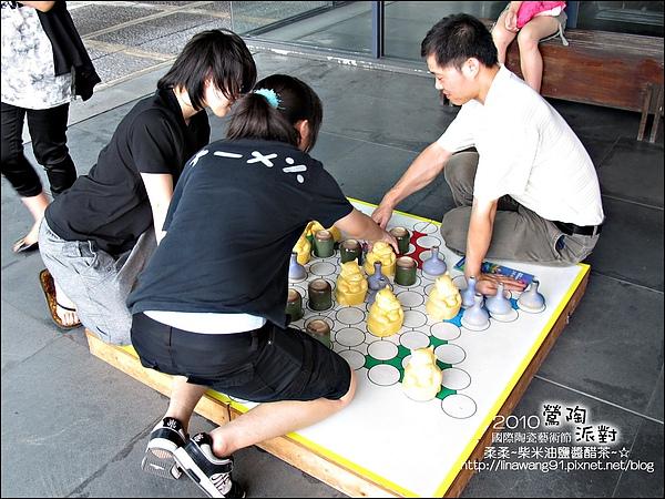 2010-0709-國際陶瓷藝術節 (58)-陶瓷跳棋.jpg
