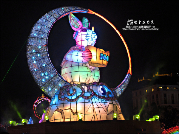 2011-0218-台灣燈會在苗栗 (21).jpg