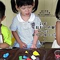 媽咪小太陽親子聚會-黏土豆豆-2010-1013 (23).jpg