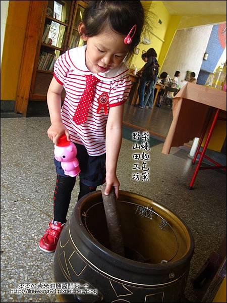 2011-0509-新竹峨眉-野山田工坊-柴燒麵包窯 (57).jpg
