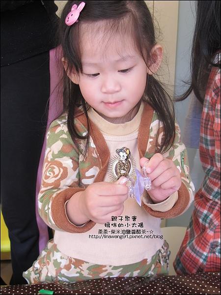 媽咪小太陽親子聚會-三角掛旗-幸運草2010-1110 (15).jpg
