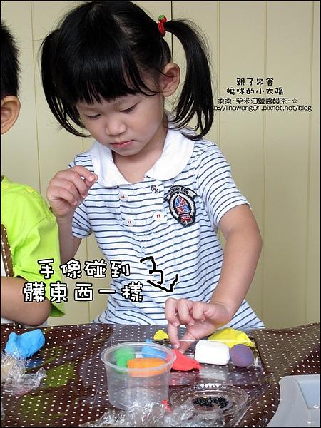 媽咪小太陽親子聚會-黏土豆豆-2010-1013 (24).jpg
