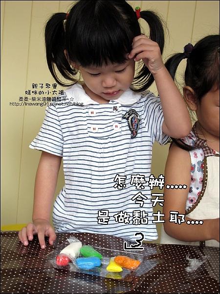 媽咪小太陽親子聚會-黏土豆豆-2010-1013 (18).jpg