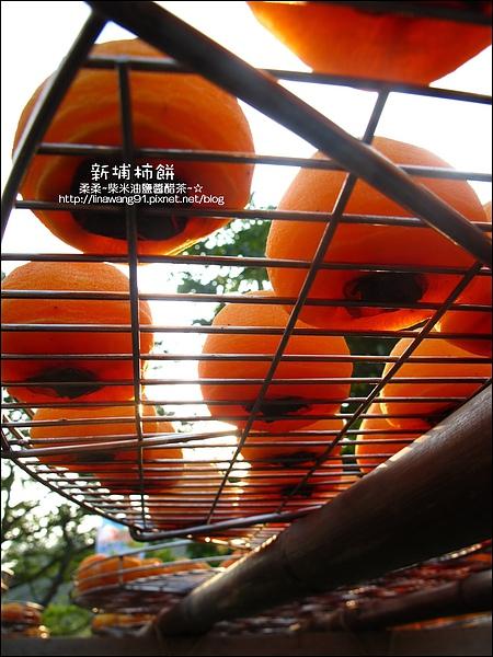 2010-1026~1102-新埔-衛味佳柿餅 (33).jpg