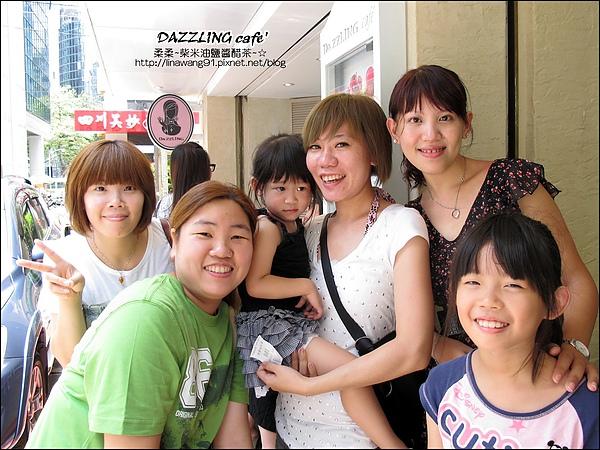 2010-0803-DAZZLING cafe' (2).jpg