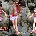 2010-0710-北埔冷泉 (40).jpg