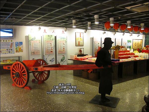 桃園南坎-義美觀光工廠-2010-1204 (52).jpg