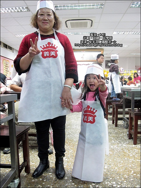 桃園南坎-義美觀光工廠-2010-1204 (1).jpg