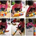 媽咪小太陽親子聚會-積木房子-2010-1115 (22).jpg