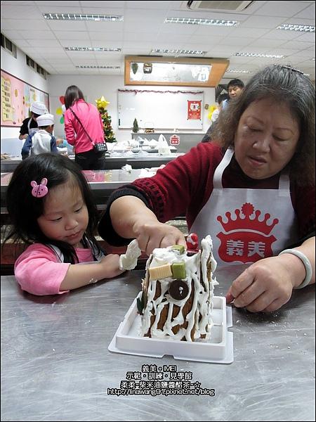 桃園南坎-義美觀光工廠-2010-1204 (21).jpg