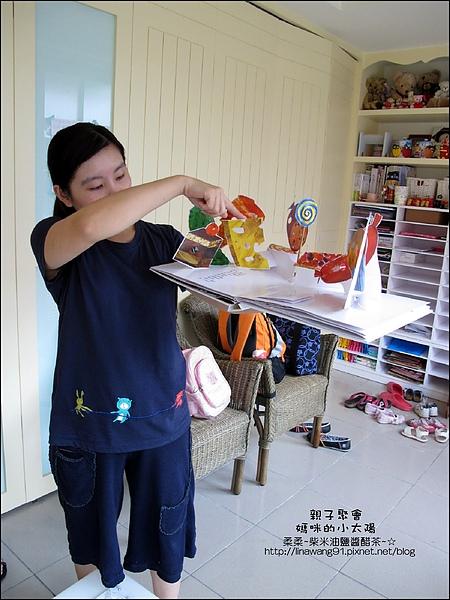 媽咪小太陽親子聚會-黏土豆豆-2010-1013 (10).jpg