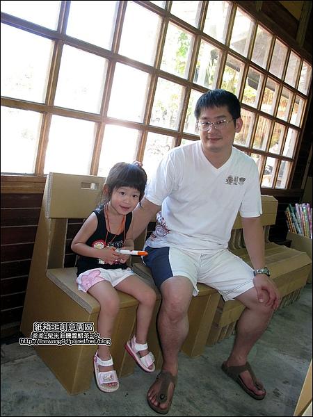 2010-0921-紙箱王創意園區 (15).jpg