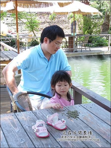 2010-0531-苗栗卓蘭-花露休閒農場 (39).jpg