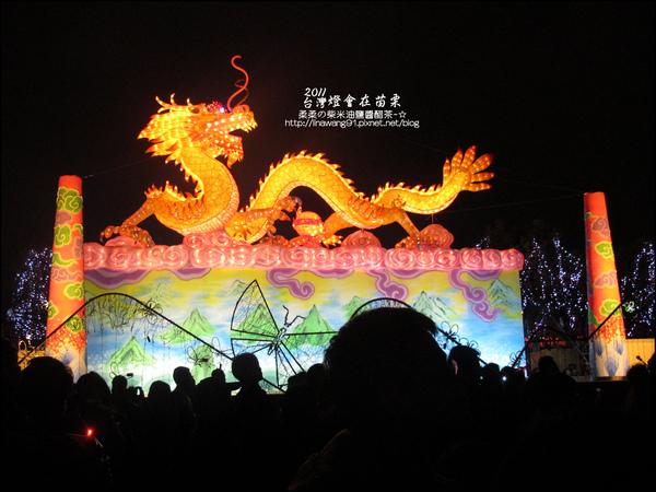 2011-0218-台灣燈會在苗栗 (20).jpg