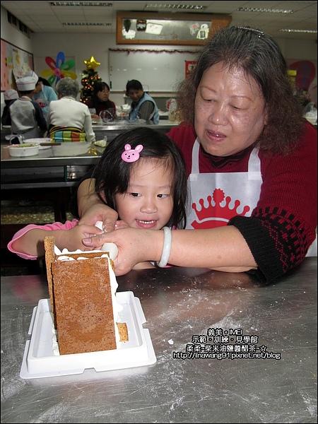 桃園南坎-義美觀光工廠-2010-1204 (18).jpg