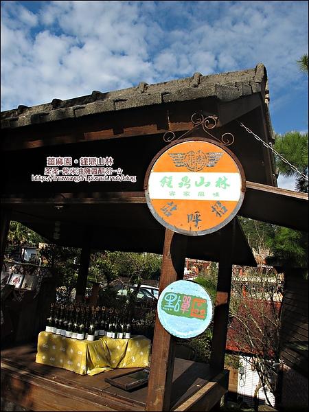 2010-1118-大湖-薑麻園-鐘鼎山林 (25).jpg