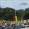 2010-1213-日月潭纜車 (17).jpg