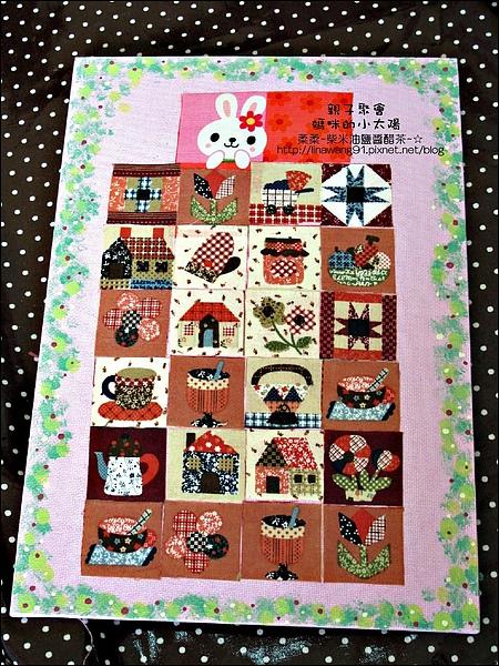 媽咪小太陽親子聚會-蝶古巴特-拼被-2010-1006 (8).jpg