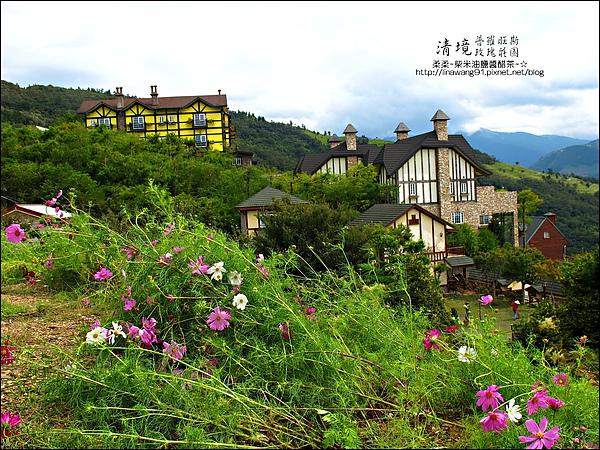 普羅旺斯玫瑰莊園清晨 -2010-0920 (24).jpg