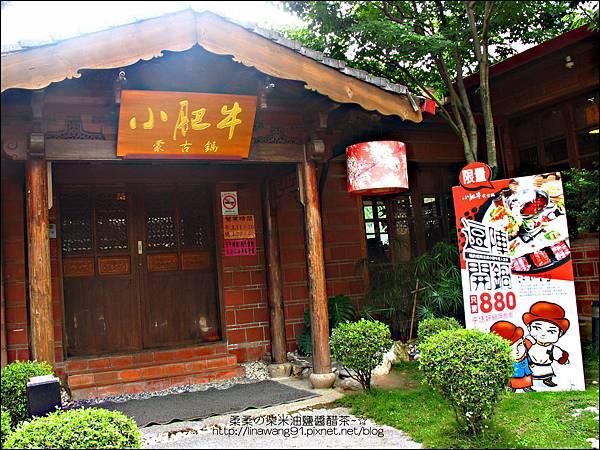 2011-0513-新竹-小肥牛-竹科店 (33).jpg