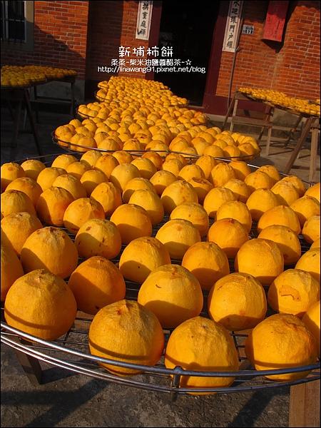 2010-1026~1102-新埔-衛味佳柿餅 (16).jpg