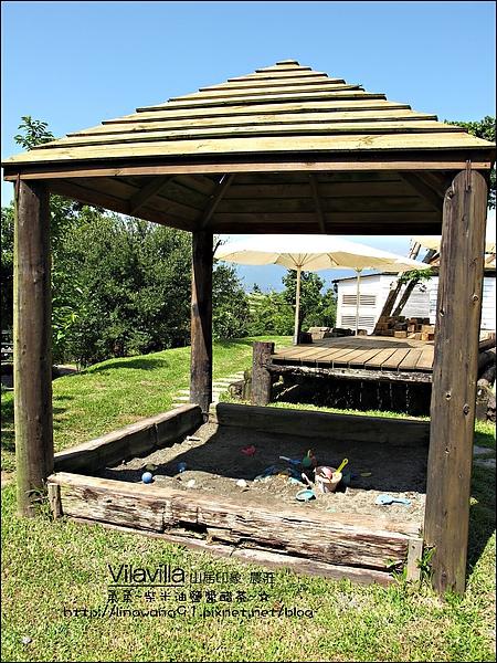 2010-0531-vilavilla山居印象農莊 (19).jpg