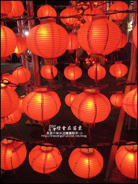 2011-0218-台灣燈會在苗栗 (37).jpg