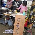 2010-1114-2010-銅鑼-杭菊芋頭節 (12).jpg