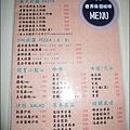 2011-0130-新竹-巷弄田園 (22).jpg