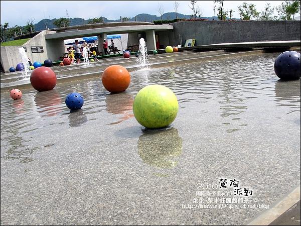 2010-0709-國際陶瓷藝術節 (17)-戲水區.jpg