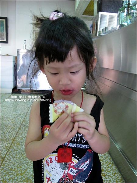 美芳芋仔冰城-2010-0921 (4).jpg