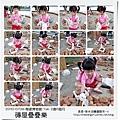 2010-0709-國際陶瓷藝術節 (78)-堆磚塊.jpg
