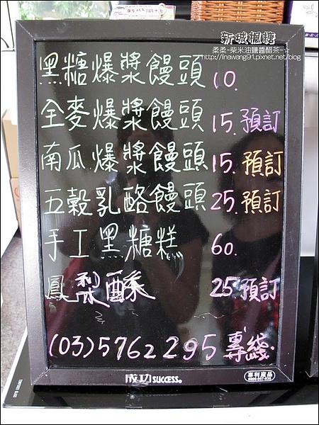 2010-0811-寶山-新城楓糖 (1).jpg