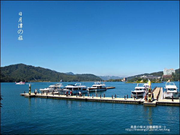 2010-1213-日月潭玄光寺 (10).jpg