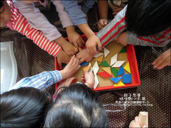 媽咪小太陽親子聚會-積木房子-2010-1115 (3).jpg