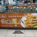 2010-0920-南投-埔里酒廠 (22).jpg