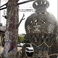 2010-1213-南投-親手窯 (2).jpg