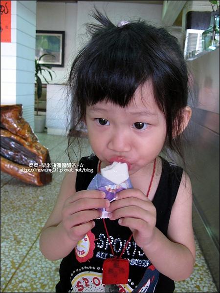 美芳芋仔冰城-2010-0921 (11).jpg