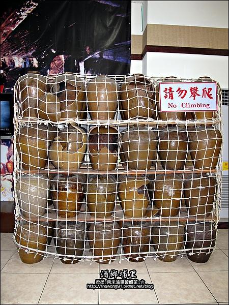 2010-0920-南投-埔里酒廠 (3).jpg